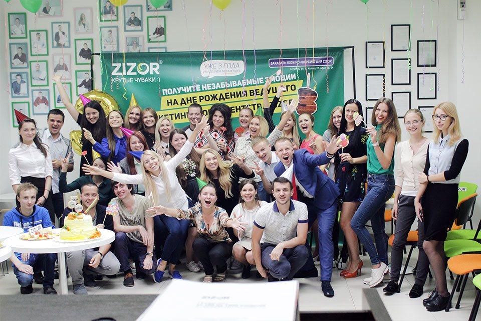 Команда агентства ZIZOR