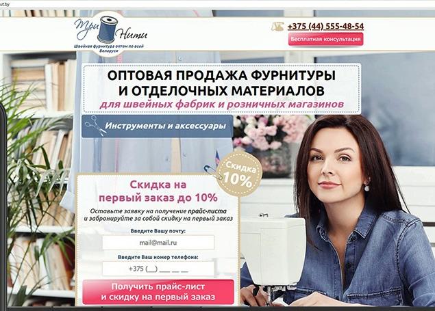 Кейс №13 Оптовая продажа швейной фурнитуры